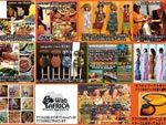 UEHARA Africa Festival vol.2 AFRA. 2016年8月7日(日)at 代々木上原 Bar UEHARA