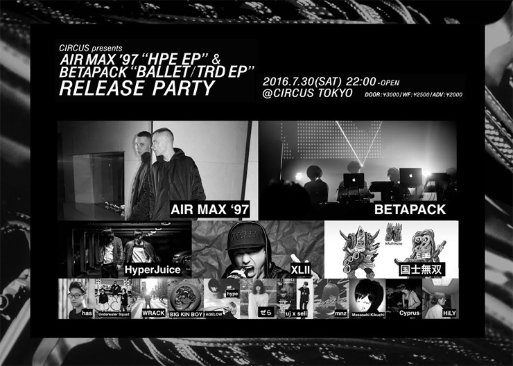 """AIR MAX '97 """"HPE EP"""" & BETAPACK """"Ballet / TRD EP"""" Release Party 2016. 07.30(sat) at CIRCUS Tokyo"""