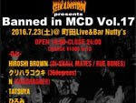 SEEK&DESTROY presents Banned in MCD vol.17 2016.7.23(土) at 町田 Live & Bar Nutty's / A-FILES オルタナティヴ ストリートカルチャー ウェブマガジン