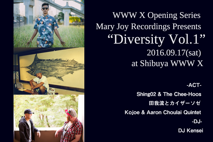 "WWW X Opening Series  Mary Joy Recordings Presents ""Diversity Vol.1"" 2016年9月17日(土) at 渋谷 WWW X"