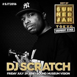 DJ スクラッチ(DJ SCRATCH)