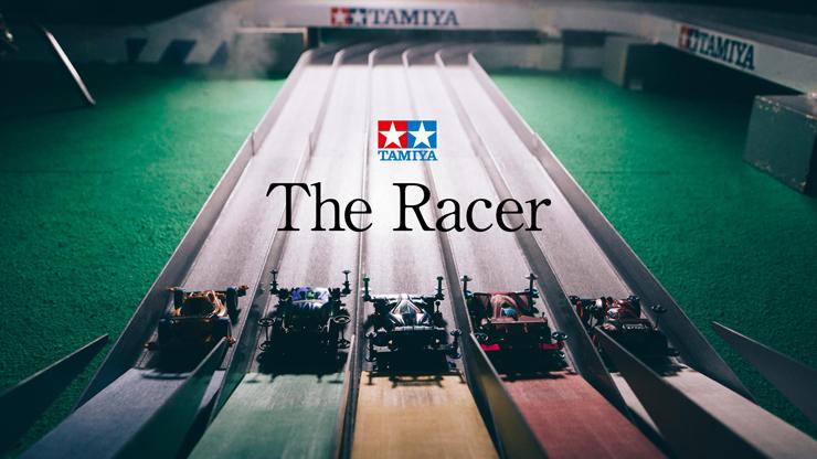 タミヤが ミニ四駆をテーマに制作されたオリジナルのショートフィルム『The Racer』を2016年7月17日(日)より公開。