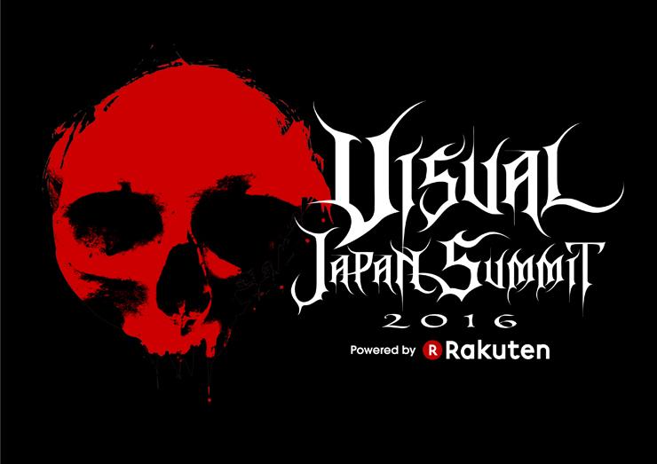 VISUAL JAPAN SUMMIT 2016 Powered by Rakuten 2016年10月14日(金)15日(土)16日(日) at 幕張メッセホール 9-11ホール