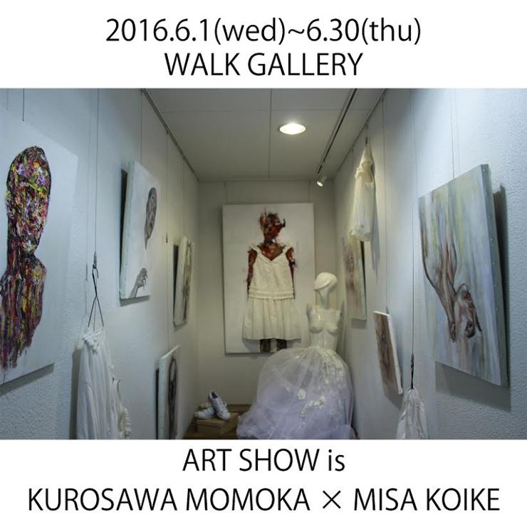 6月 / クロサワモモカ × MISA KOIKE