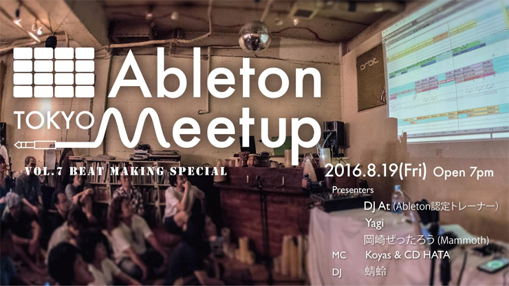 Ableton Meetup Tokyo Vol.7 Beat Making Special 2016年8月19日(金)at 三軒茶屋Space Orbit