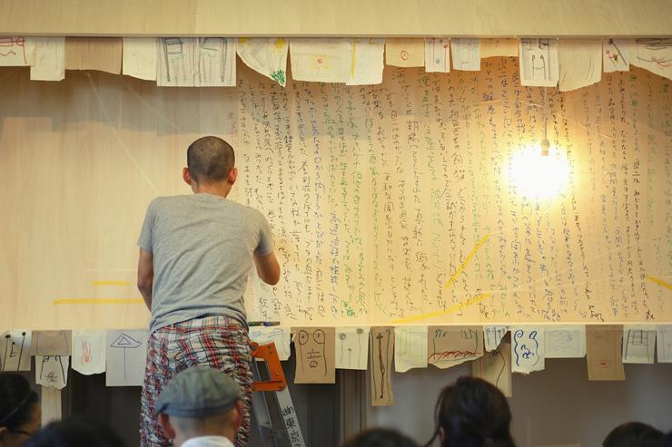 『いしいしんじのその場小説』いしいしんじ/小説