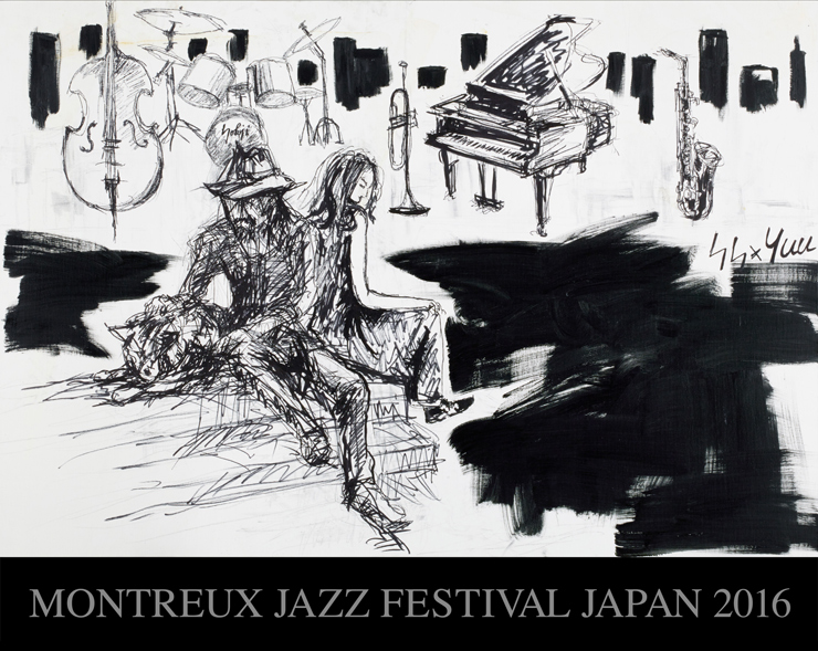 『MONTREUX JAZZ FESTIVAL JAPAN 2016』10月7日(金)8日(土)9日(日)at 恵比寿ザ・ガーデンホール、 代官山UNIT