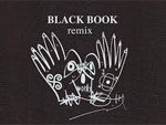Popy Oil x Killer-Bong コラージュアートブック『BLACK BOOK remix』Release