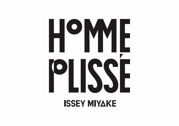 HOMME PLISSÉ ISSEY MIYAKE(ファッションブランド)