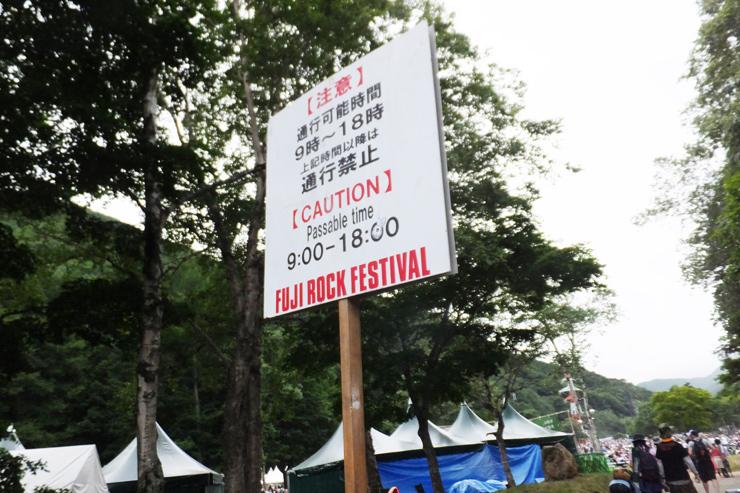フジロックフェスティバル ボードウォーク特集 @ FUJI ROCK FESTIVAL '16