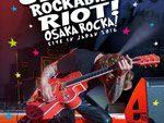 Brian Setzer – LIVE DVD『ブライアン・セッツァー ロカビリー・ライオット / OSAKA ROCKA ! ~ ライヴ・イン・ジャパン 2016』Release/東京:渋谷・銀座、大阪:なんばHatchで先行上映会も決定。