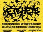 Night trip Block party『ETEHETE』2016.8.27(sat) at 下北沢 bar Ghetto、FJ person、レインボー倉庫 × The Plasters Cafe 3店舗同時開催 / A-FILES オルタナティヴ ストリートカルチャー ウェブマガジン
