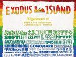 Exodus Island 2016 again !! 2016年9月3日(土) 4日(日) at 鳥取小沢見ビーチ特設会場 ~タイムテーブル発表~