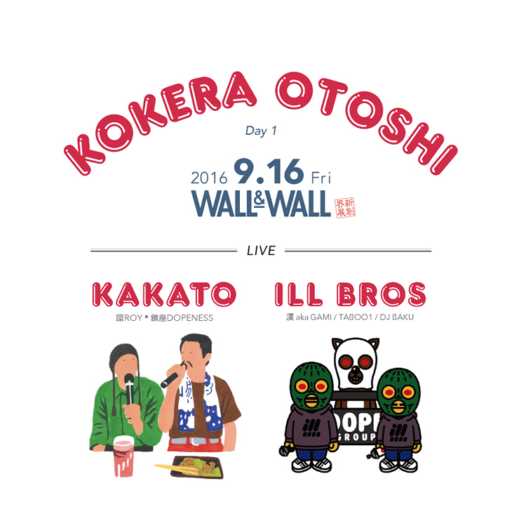 "KAKATO × ILL BROS ""KOKERAOTOSHI"" Day1 2016.09.16(FRI) at at 表参道 WALL&WALL"