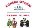 """KAKATO × ILL BROS """"KOKERAOTOSHI"""" Day1 2016.09.16(FRI) at 表参道 WALL&WALL"""