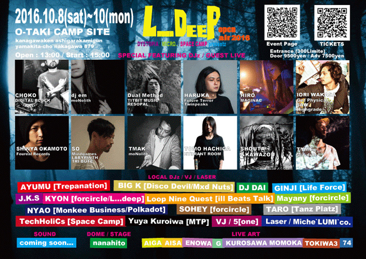 DYSTOPIA / Micro. & SPACE CAMP presentz =L...Deep Open Air 2016 =2016年10月8日(土)~10月10日(月祝) at 西丹沢大滝キャンプ場