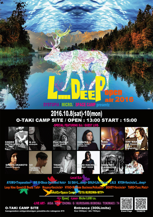 DYSTOPIA / Micro. & SPACE CAMP presentz L...Deep Open Air 2016 =2016年10月8日(土)~10月10日(月祝) at 西丹沢大滝キャンプ場