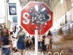 関山 草 個展:RELATIONS OF 2016年8月27日(土)~9月11日(日) at THE blank GALLERY / A-FILES オルタナティヴ ストリートカルチャー ウェブマガジン