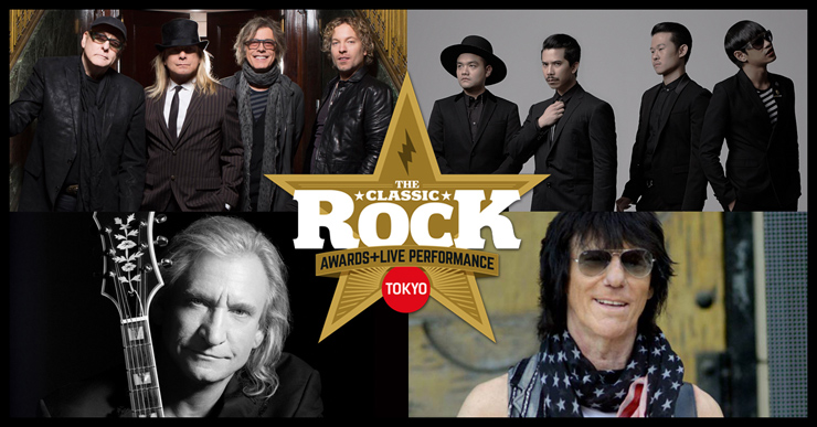 THE CLASSIC ROCK AWARDS 2016 + LIVE PERFORMANCE 2016年11月11日(金) at 東京・両国国技館