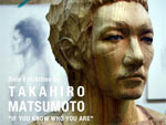 IF YOU KNOW WHO YOU ARE Takahiro Matsumoto solo exhibition 2016.08.20(sat)~28(sun)まで土日のみ開廊 at HHH gallery / A-FILES オルタナティヴ ストリートカルチャー ウェブマガジン