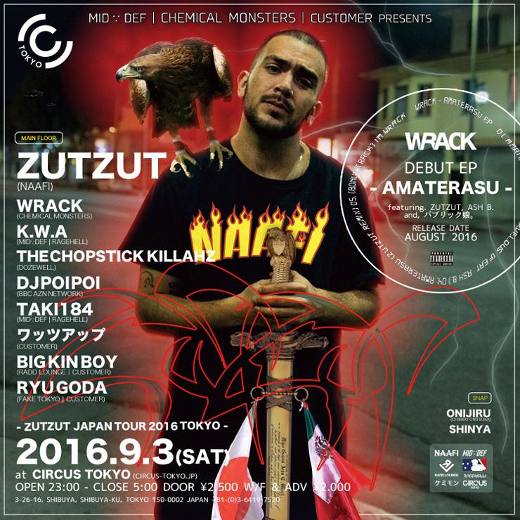 Zutzut来日公演 2016.09.03(Sat) at Circus Tokyo