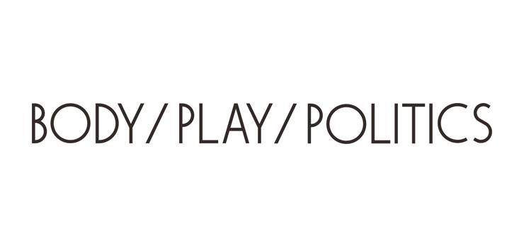 現代美術アーティスト6名によるグループ展『BODY/PLAY/POLITICS』2016年10月1日(土)~12月14日(水)at 横浜美術館