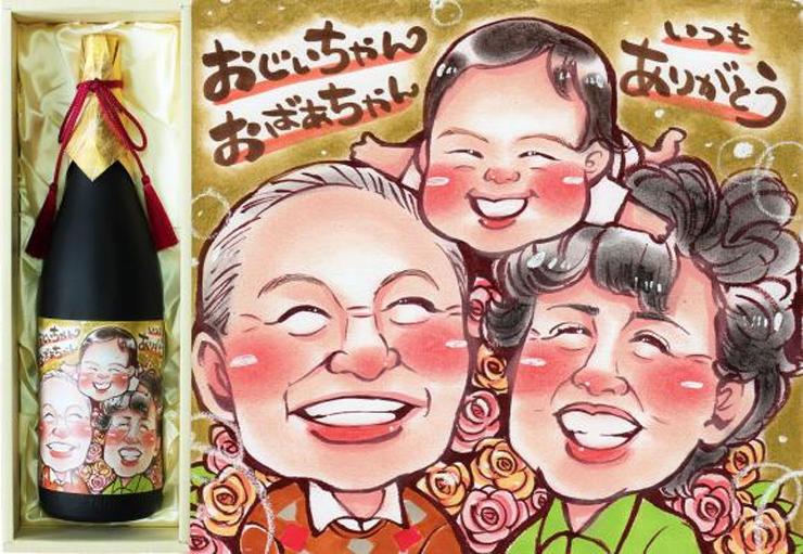似顔絵師集団「にこまる」 × まさか!酒店 = 世界に一つだけの「敬老の日似顔絵日本酒withにこまる」予約受付開始