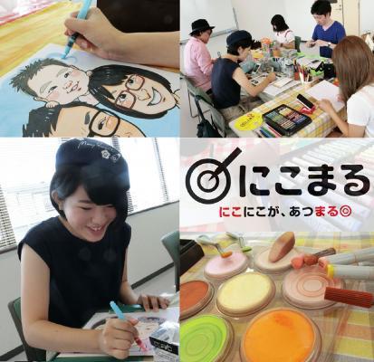新潟の似顔絵師集団「にこまる」