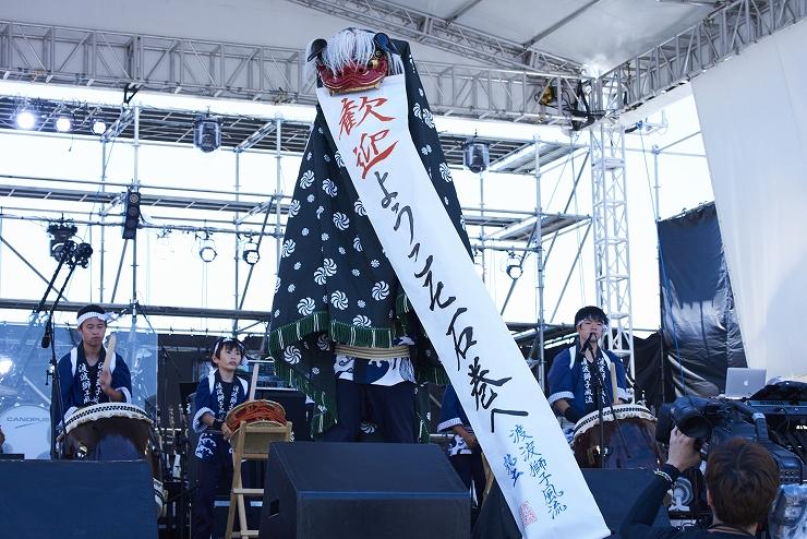 Reborn-Art Festival × ap bank fes 2016 @宮城県石巻港雲雀野埠頭 (2016.07.30、31) -REPORT-
