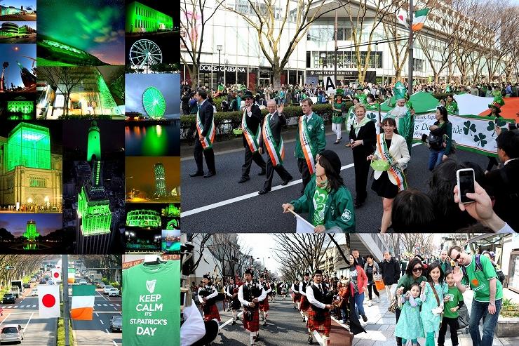 アイラブアイルランド・フェスティバル 2017年3月史上最大規模で開催決定。アジア最大のセント・パトリックス・デーの祭典