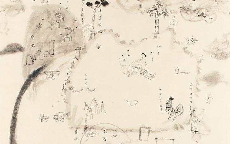 『素のくらし高仲健一』展 2016年9月1日(木)~ 9月4日(日)at 無印良品 有楽町 2F ATELIER MUJI