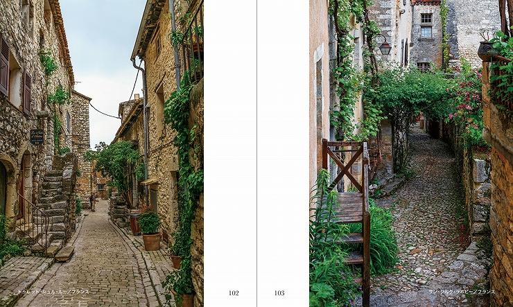 (左)トゥレット・シュル・ルー/フランス、 (右)サン・シルク・ラポピー/フランス