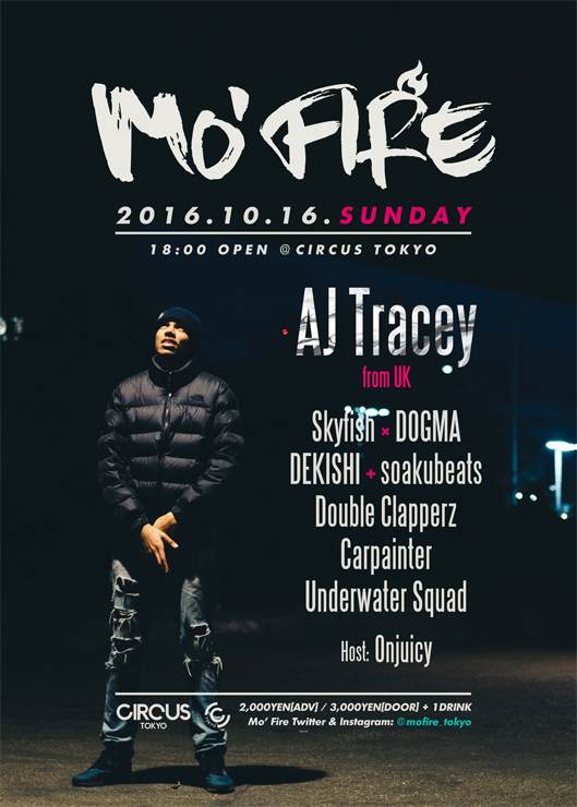 AJ Tracey (UK) 来日ツアー 【大阪】2016.10.15 (土) at Compufunk Records /【東京】10.16 (日) at CIRCUS TOKYO