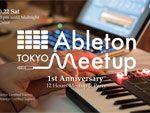Ableton Meetup Tokyo Vol.8 1st Anniversary 2016.10.22(Sat) at 三軒茶屋Space Orbit