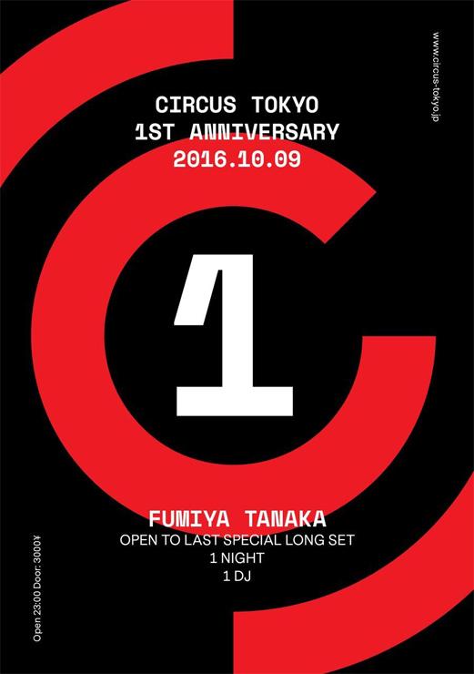 CIRCUS TOKYO 1ST ANNIVERSARY 2016.10.09. (SUN/BEFORE HOLIDAY) at CIRCUS TOKYO
