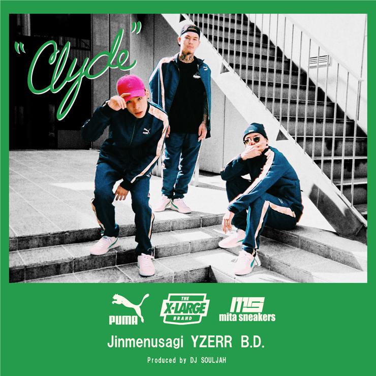 Jinmenusagi、YZERR、B.D
