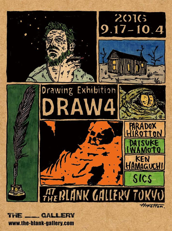 "DRAWING EXHIBITION ""DRAW 4"" 2016年9月17日(土)~10月4日(火)at THE blank GALLERY"