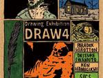 "DRAWING EXHIBITION ""DRAW 4"" 2016年9月17日(土)~10月4日(火)at THE blank GALLERY / A-FILES オルタナティヴ ストリートカルチャー ウェブマガジン"