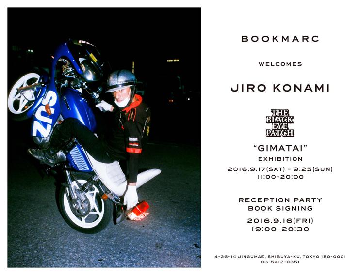 "『JIRO KONAMI X BlackEyePatch ""GIMATAI"" EXHIBITION』レセプションパーティー&サイン会:2016年9月16日(金)エキシビション:9月17日(土)~9月25日(日)at ブックストアBOOKMARC"