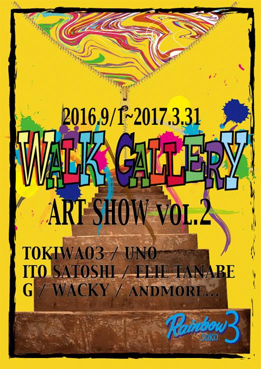 レインボー倉庫下北沢 WALK GALLERY=ART SHOW= vol.2 (2016.9/1~2017.3/31) 9月のアーティストはTOKIWA03