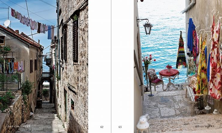 (左)コルチュラ島/クロアチア、 (右)ロヴィニ/クロアチア
