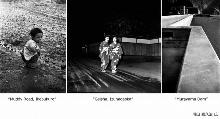 代官山フォトフェア 2016年9月30日(金)~ 10月2日(日)at 代官山ヒルサイドフォーラム、 ヒルサイドプラザ、 アネックスA棟