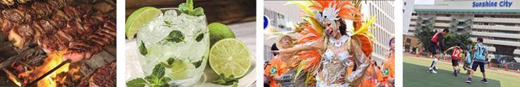 池袋ブラジル・ストリート・カーニバル inサンシャイン60通り:2016年9月18日(日)at 池袋サンシャイン60通り