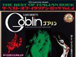 「Suspiria」×「GOBLIN」THE BEST OF ITALIAN ROCK VOL.4/2016年10月29日(土) at 川崎クラブチッタ