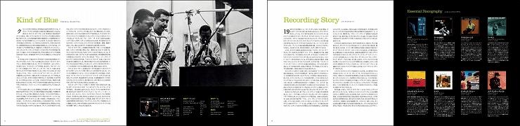 アナログLPレコード付マガジンシリーズ 隔週刊『ジャズ・LPレコード・コレクション』2016年9月27日(火)発売。