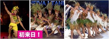 2015「HEIVA I TAHITI」上位入賞のダンスグループ「TEVA I TAI」(テヴァイタイ)
