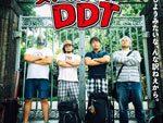 プロレス団体DDTプロレスリングのドキュメンタリー第2弾映画『俺たち文化系プロレスDDT』 2016年11月26日(土)より、 新宿バルト9ほか全国順次公開。