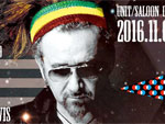 GAUDI live in concert Tokyo 2016.11.05(sat) at 代官山UNIT、Saloon / A-FILES オルタナティヴ ストリートカルチャー ウェブマガジン