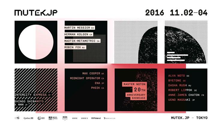 『MUTEK JP 2016』11月2日(水)3日(木・祝)4日(金)at Shibuya WWW、WWW X、Red Bull Studios Tokyo