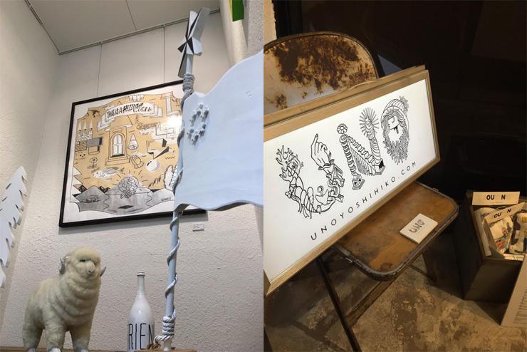 """レインボー倉庫下北沢 1~2F階段スペースを利用した""""ウォークギャラリー10月の展示アーティストはUNO YOSHIHIKO"""